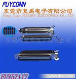 Amp ribbon 57(CN)系列- 64P公刺破式+70640矮型大铁壳连接器
