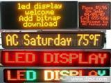 批发;LED控制卡/多接口/多区域LED控制系统