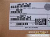 单价优惠MOLEX1.2间距连接器配套端子78172-0410
