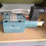 JRP-G02-2-23大金压力阀DAIKIN大金液压阀