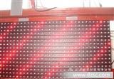 P12.5单红半户外单元板/P12.5单红半户外模组