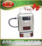 CJG100甲烷测定器  CJG10光干涉式甲烷测定器
