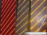 led显示屏价格 P6单元板价格 led模组 出租车载LED条屏专用板