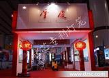 LED灯笼制作肇庆市大唐文化传播有限公司