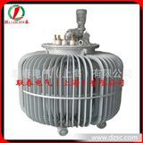 TSA150KVA感应调压器   油浸式调压器 电动调压器