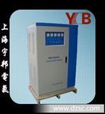 上海厂家三相SBW大功率补偿式稳压器