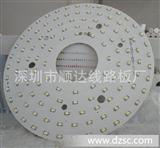 小功率射灯LED铝基板,5630/5050/3528小射灯