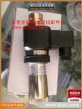 AC250V-3ASERJCS-02N压力继电器JCS-02N JCS-02NL