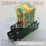 IDEC(日本和泉)通用继电器RU4S-D110