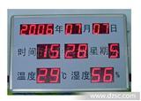 LED时间温湿度时间屏