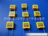 金属聚丙烯膜电容400V564
