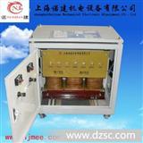 进口设备专用变压器  安全变压器 (厂家直销)