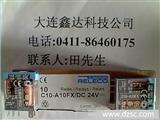 大量现货C10-A10X/DC24V