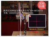 绣花机刺绣机专用激光定位灯