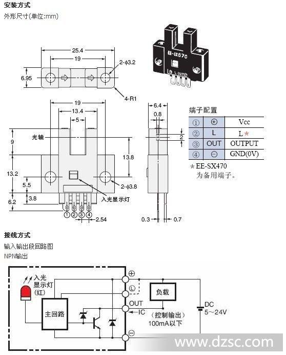 正品omron 欧姆龙 光电开关 ee-sx670(广州现货销售)