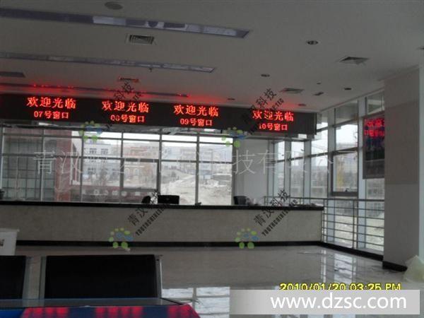 银行各大厅窗口显示屏led-(带图)