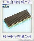 2.54mm双排母座  加塑胶一条180度  2X2P至2X40P H=5.7/8.0/8.5