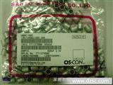 原装正品三洋铝固体电解电容/三洋固态电容270UF 16V