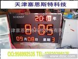LED电子时钟工业时钟多组时钟显示看板