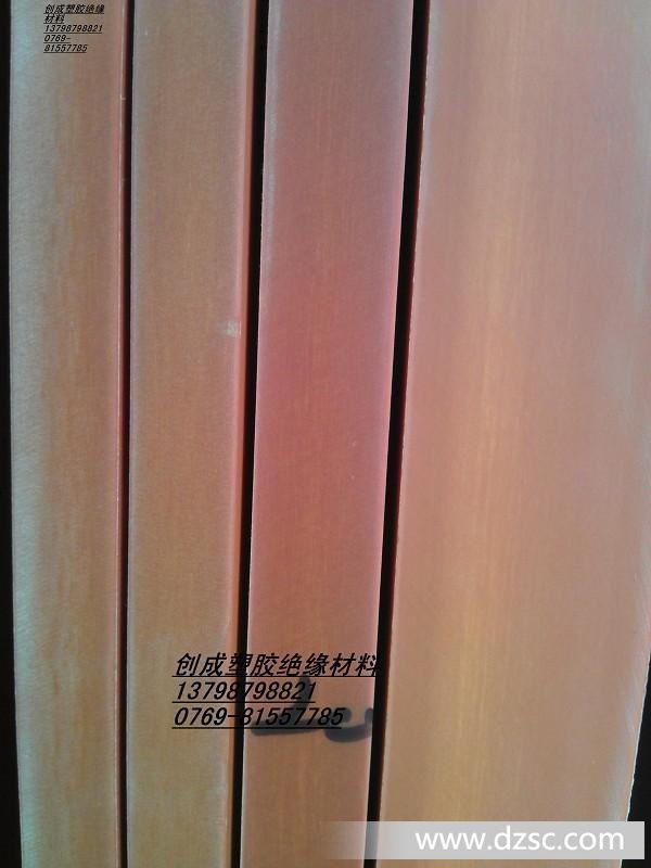 橘红色电木板 规格尺寸&