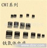 生产风华高科贴片式高频电感