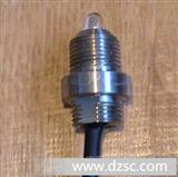 GDY-213本安型光电液位开关光电传感器