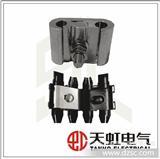 电力金具 JLC系列螺栓式C型线夹