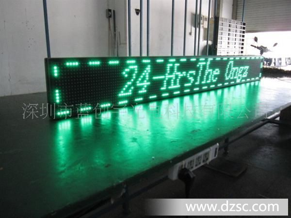 台湾单绿/led显示屏/12字门头/店铺招牌/led跑马灯/字幕机/超低价