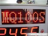 LED数码管显示看板LED显示屏看板工业看板