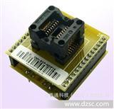SOP8 IC转接座、老化测试座、烧录座、编程座