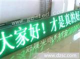 LED显示屏P10单元板单绿零利润促销中