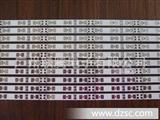 铝基电路板 铝基led灯管线路板 T8/T10/T5 3528SMD