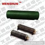 绿皮老化电阻器