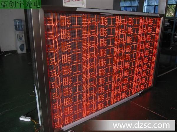 LED 不锈钢包边显示屏 5.0室内 单红LED制作 厂家供应 LED台式屏