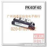 【SANREX 三社可控硅模块】PK40F40  可控硅 PK40F-40