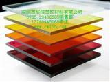 中国亚克力巨头〈〈〉〉首家亚克力研发商