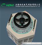 可控硅调压器 TDGC-20KVA单相调压器 三相调压器 感应调压器