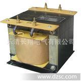 长翔隔离变压器 专业生产隔离变压器 BK隔离变压器
