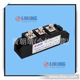 厂家普通整流管模块MDC55A1600V