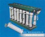 优质ZX2电阻箱、ZG4管形电阻