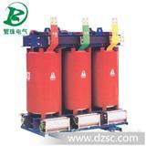 环氧树脂绝缘干式变压器及非包封干式变30-2500KVA/10-35KV