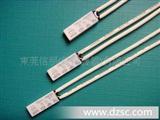 银触点30度-155度温控器-微型温控器-微型温度开关-微型热保护器