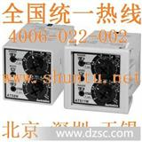 ATS8P进口断电延时时间继电器Autonics断电延时继电器ATS8P-5M