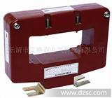 LMZ3-0.66型浇注式电流互感器 艾格森