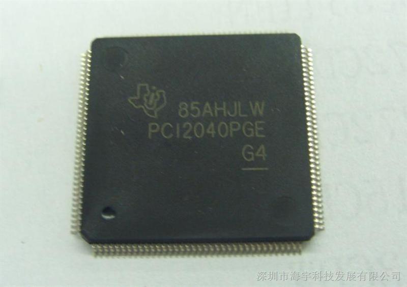 供应 PCI2040PGE