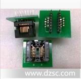 原装SOP16转DIP16封装适配器/转接座