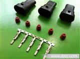 汽车连接器 汽车防水连接器 amp汽车连接器 连接器件 连接器插头