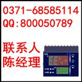 XMT5000智能数字显示控制仪表,百特工控