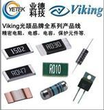 0402电阻,测量设备专用防流化0402电阻