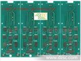批量 单面94HB 0.8-1.0MM 碳油线路板
